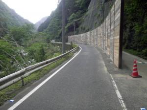 名張曽爾線
