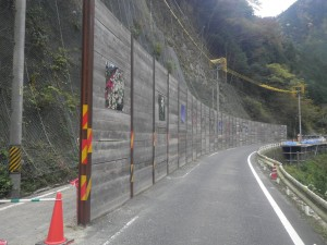 仮設防護柵