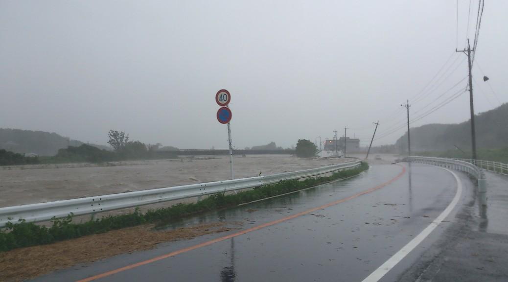 台風通過後