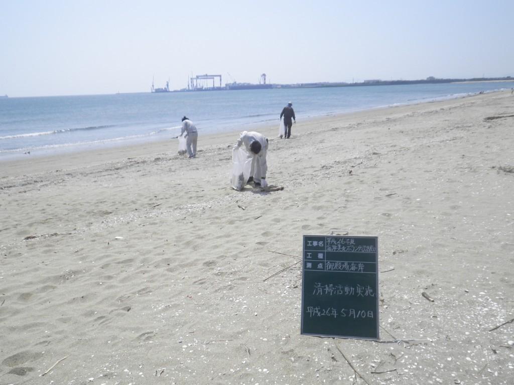 御殿場海岸清掃